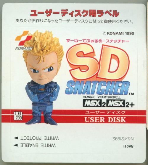 SnatcherSD1.jpg