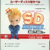 SnatcherSD1