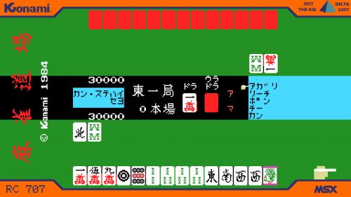 RC707-KonamisMahjong.png