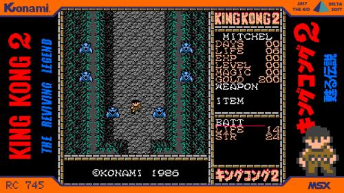 RC745-KingKong2.png