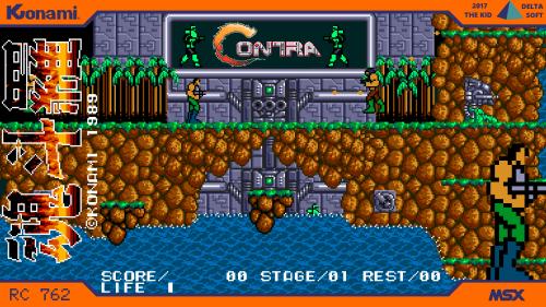 RC762-Gryzor.png