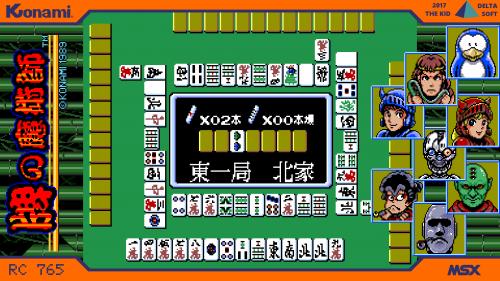 RC765-Mahjong2.png