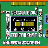 RC765-Mahjong2