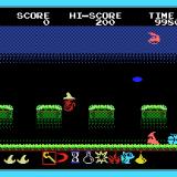 MSX_MagicalKidWiz
