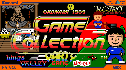 RA010-GameCollectionSpecial.png