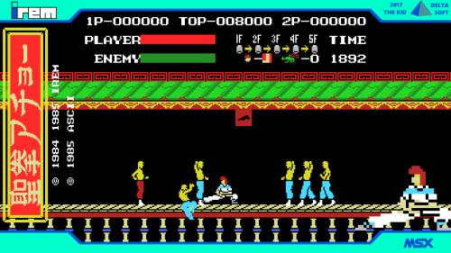 MSX SeikenAcho