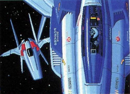 MSXMagaPixelArt002.jpg