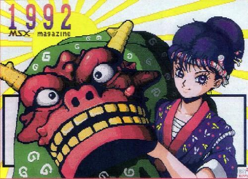 MSXMagaPixelArt004.jpg