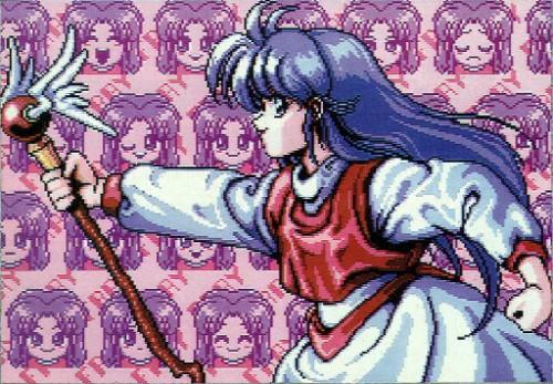 MSXMagaPixelArt006.jpg