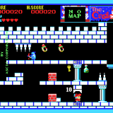 MSX_TheCastle