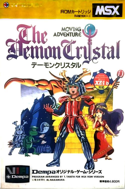 The Demon Cristal