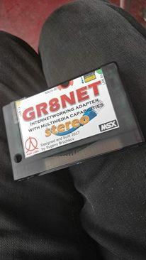 Gr8Net.jpg
