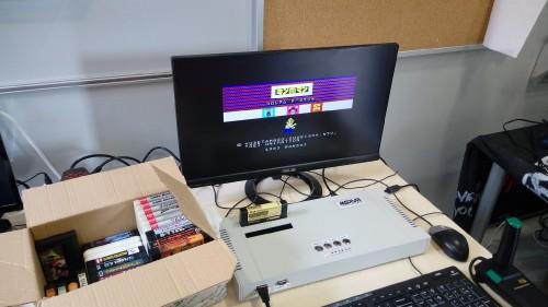 MSXVR5.jpg