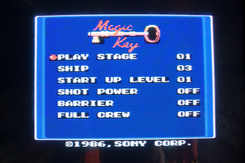 "Secret ""Magic Key"" menu in Gallforce MSX"