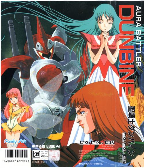 Aura-Battler-Dunbine---back.jpg