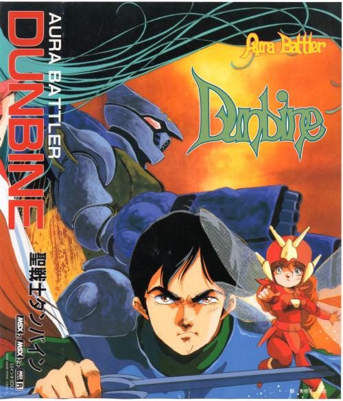 Aura-Battler-Dunbine---front.jpg