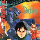 Aura-Battler-Dunbine---front