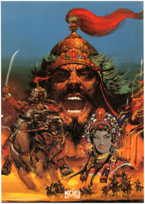 KOEI-postcard-2.jpg
