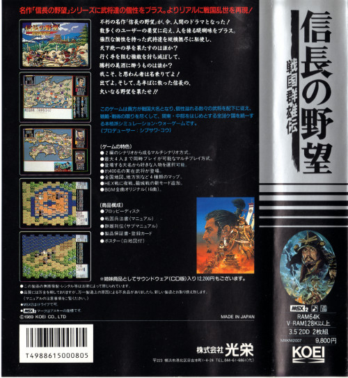 MXKN12007---back.jpg
