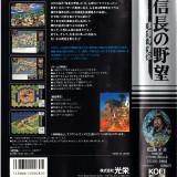 MXKN12007---back