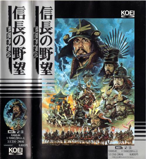 MXKN12007---front.jpg