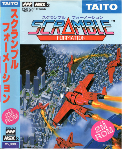 Scramble-Formation---front.jpg