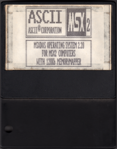 msx---dos2.2.png