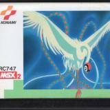 msx---hinotori-firebird