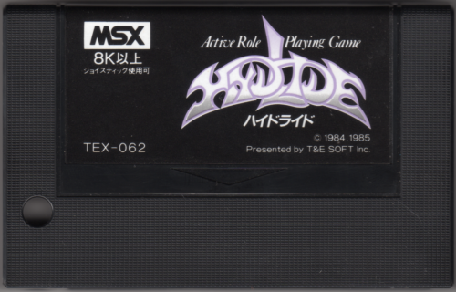msx---hydlide.png