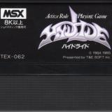 msx---hydlide