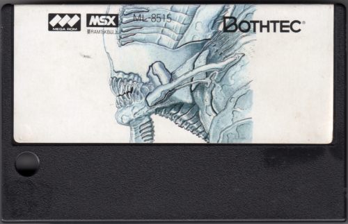 msx---relics.png