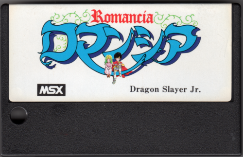 msx---romancia-dragon-slayer-jr.png