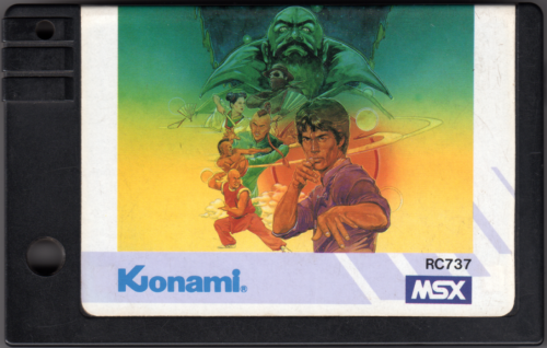 msx---yie-are-kung-fu-2.png