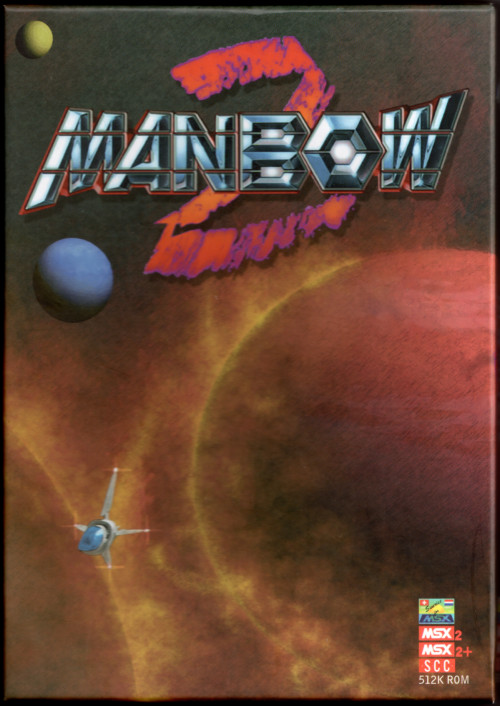 msx space manbow 2 box front
