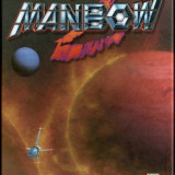 msx---space-manbow-2-box-front
