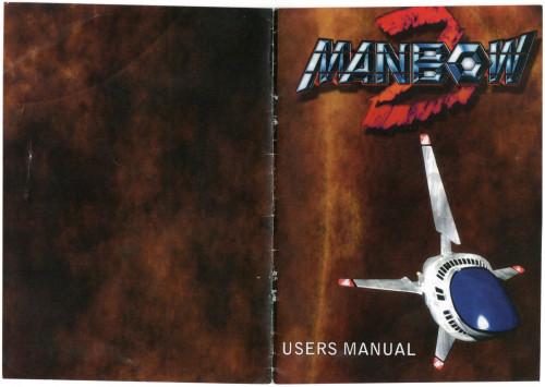 msx---space-manbow-2-manual.jpg