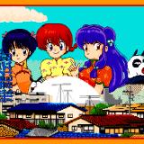 MSX_Ranma