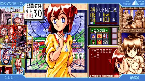 MSX_PrincessMaker.png