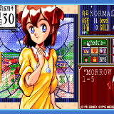 MSX_PrincessMaker