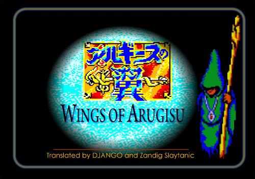 WingsOf.jpg