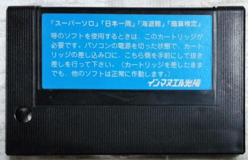 MSX_.jpg