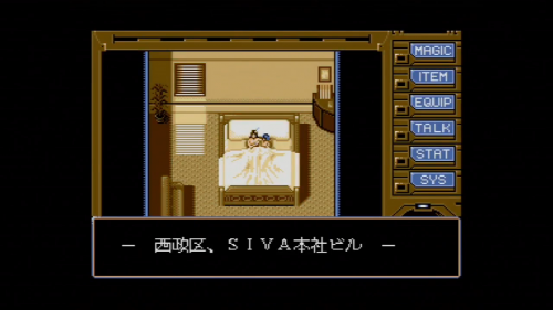 MSX-turboRVol.2---Illusion-City-for-MSX---2-54-screenshot.png