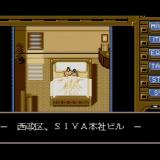 MSX-turboRVol.2---Illusion-City-for-MSX---2-54-screenshot