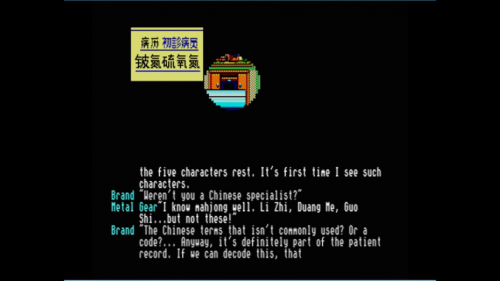 Snatcher-MSX-part-3-1-14-7-screenshot.png