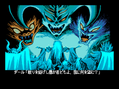 openmsx0004.png