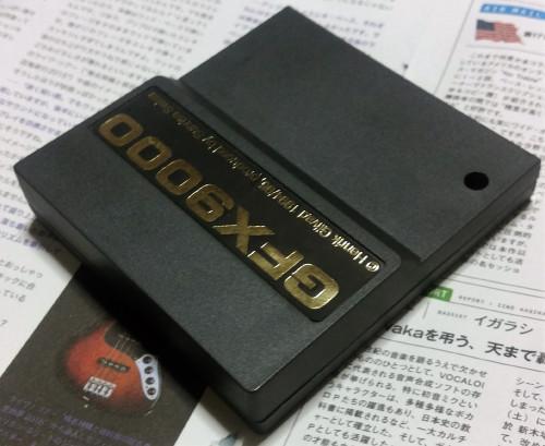GFX9000カートリッジケースの外側2