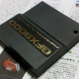 GFX90002
