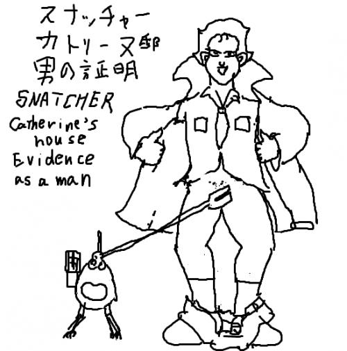 Snatcher-Gilians-evidence-as-a-man.png