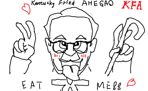 colonel-sanders-ahegao.png