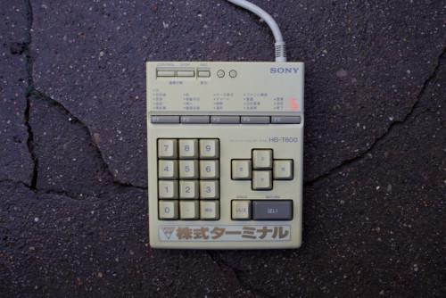 Sony HB-T600 Keyboard MSX